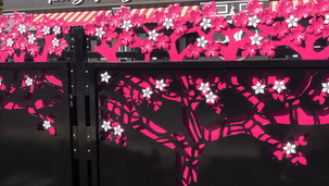 pink tree fence