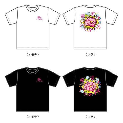 『脳天パラダイス』オリジナルTシャツ
