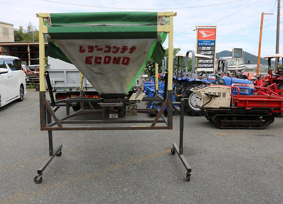 (売約済み)タイショー レザーコンテナ MA-10T No.Y2646