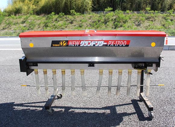 (売約済み)タイショー 肥料撒き機 PX-1700 No.Y2414
