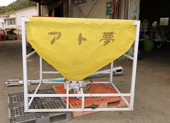 (売約済み)斉藤農機 ライスコンテナ アト夢KD-09G No.Y2477