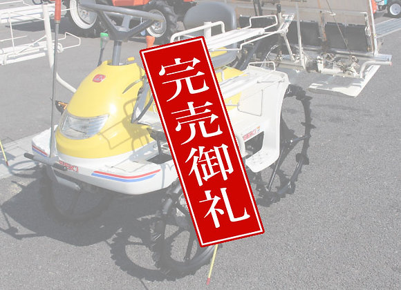 <売約済>イセキ 田植機 PP4 No.Y2412