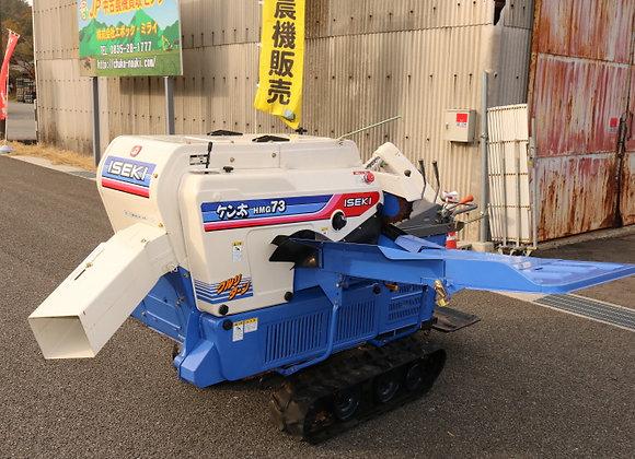 イセキ ハーベスター けん太HMG73 No.Y2496