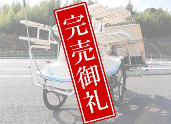<売約済み>イセキ 田植機 PM40 No.Y2314