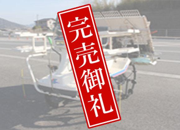 <売約済み>イセキ 田植機 ラブリーミニ40 No.Y2363