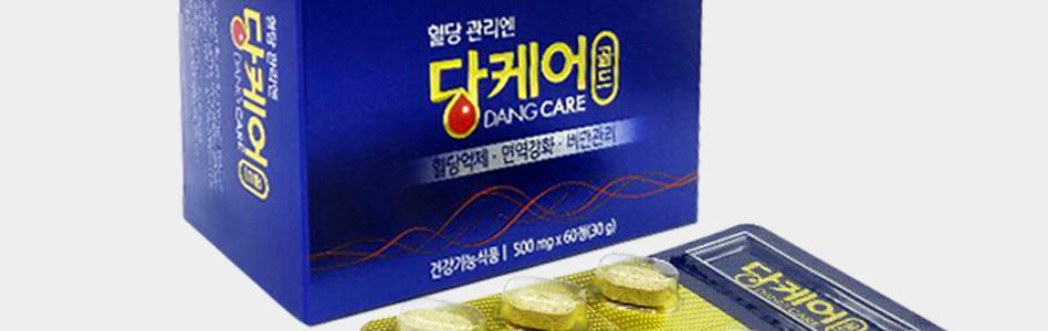 DangCare Gold