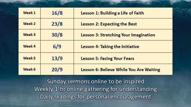 Daring Faith Calendar