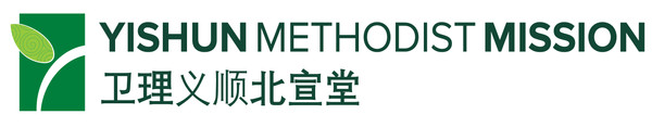 Yishun Methodist Logo