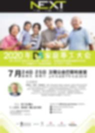 IMG-20200203-WA0011.jpg