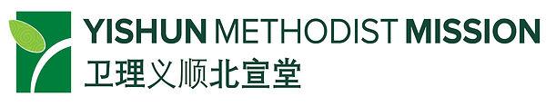 YMM Church Logo