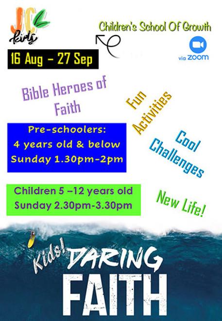 YMM Kids Daring Faith