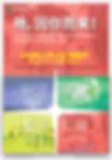 Advent_Invite_Chi-04.jpg
