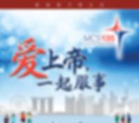 Chinese A5 flyer v5-1.jpg