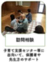 スクリーンショット 2019-07-15 7.57.55.png