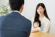 子育て相談 須賀川市