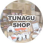 TUNAGU-HP-web用2021041.png