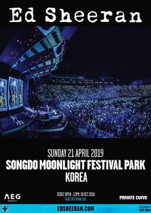 Must See Concerts in Korea (March 2019 Update)