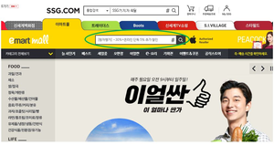 Screenshot of Emart online grocery shopping in Korea