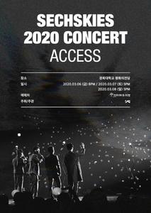 Sechskies 2020 Concert Access