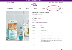 Screenshot of Market Kurly online grocery shopping in Korea
