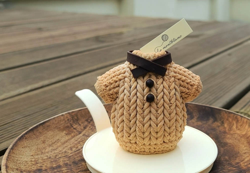sweater cake in korea delivery