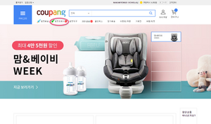 Screenshot of Coupang online grocery shopping in Korea