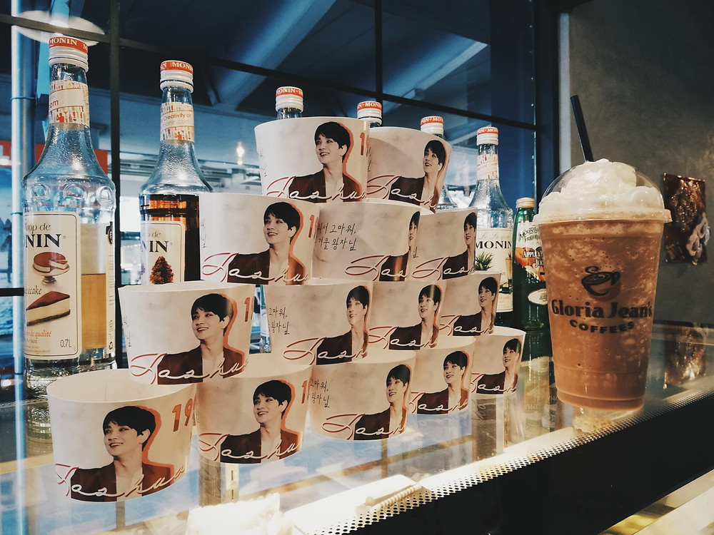cup sleeves event in korea