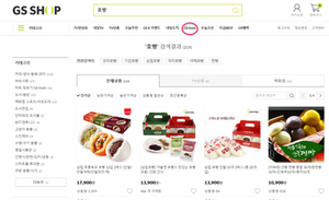 Screenshot of GS Shop online grocery shopping in Korea