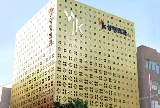 Jk Plastic in South Korea for Plastic Surgery