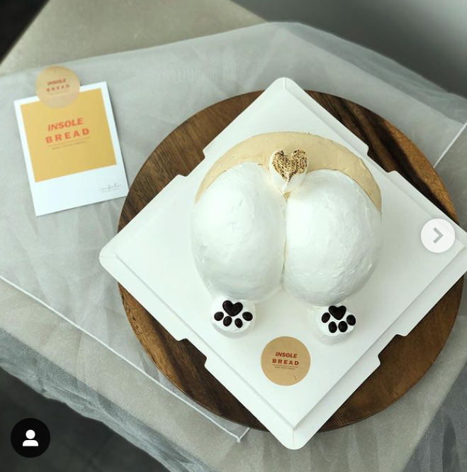 pet cake delivery