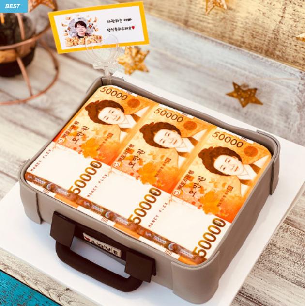 custom printed cake in korea