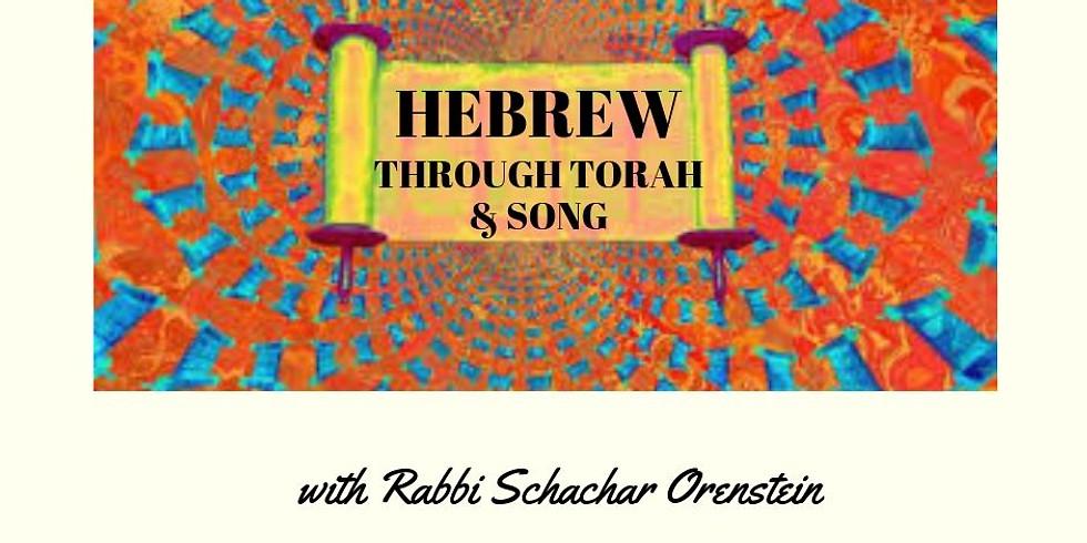 Hebrew Through Torah & Song