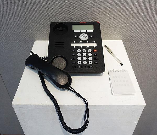 Late night phone calls