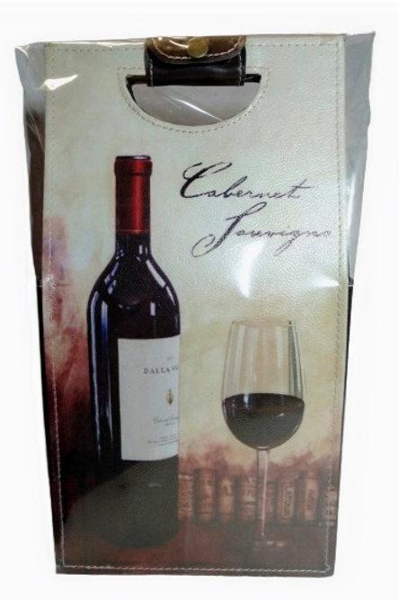 Double Wine Case Cabernet Sauvignon