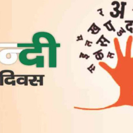 Hindi is also our identity