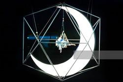 The moon platform