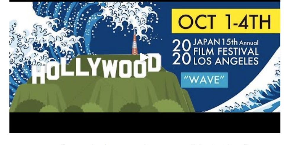 ロサンゼルス日本映画祭に『みとりし』も招待作品