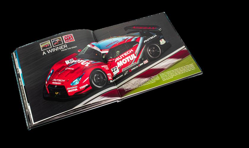 Nissan GTR Car Book Spread 14