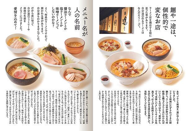 kizuna_book_4.jpg