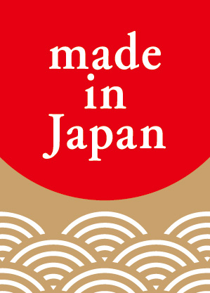 made_in_japan