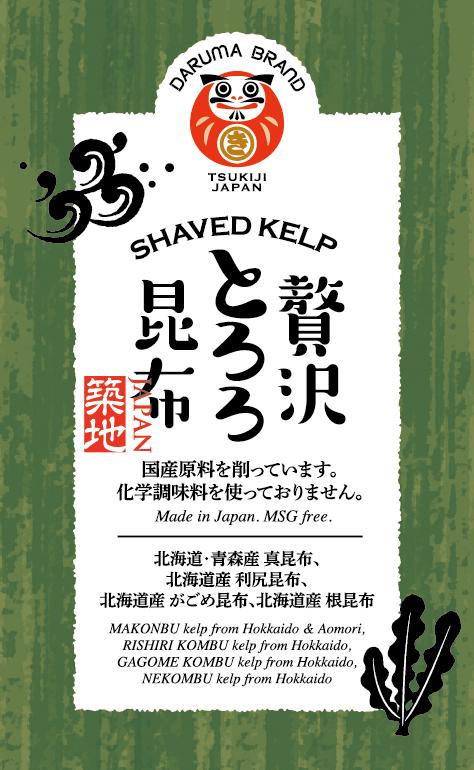 shaved_kelp