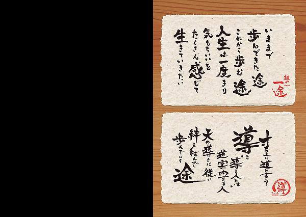 ichizu_menubook_01.jpg