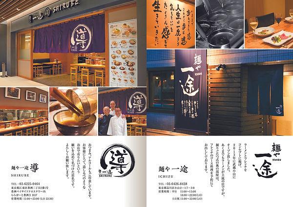 kizuna_book_6.jpg