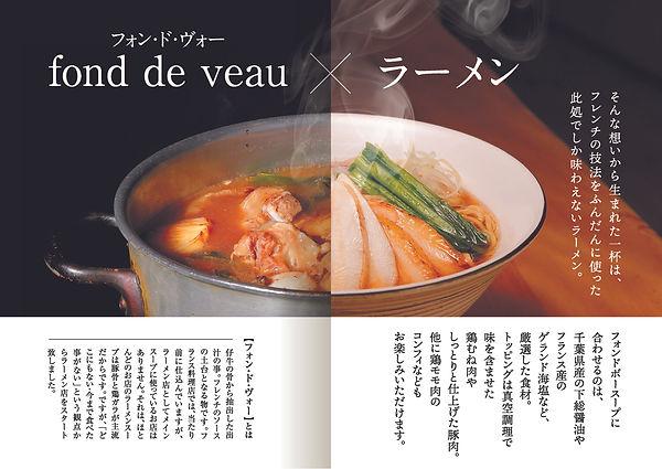 kizuna_book_3.jpg