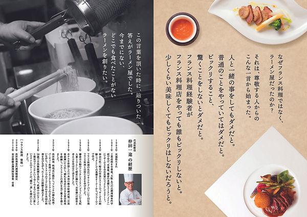 kizuna_book_2.jpg