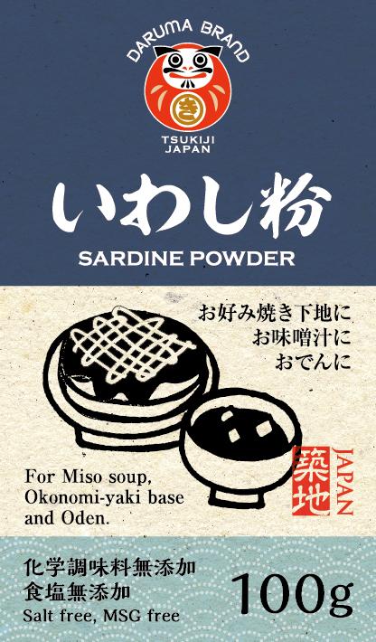 sardine_powder