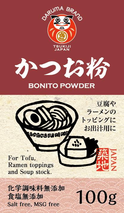 bonito_powder