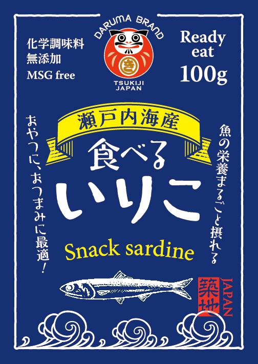 Snack_sardine