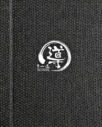 shirube_cover.jpg