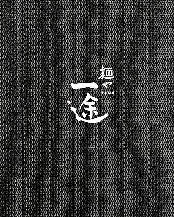 ichizu_cover.jpg